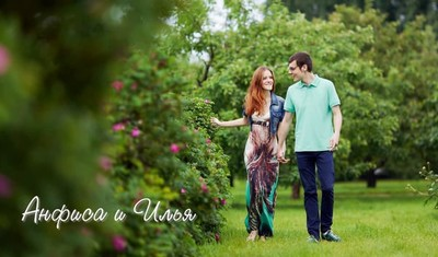 Anfisa & Ilya | pre-wedding photoshoot